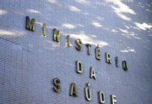 Ministério da Saúde - Marcello Casal Jr-Agência Brasil
